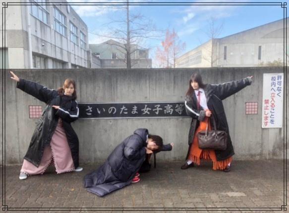 【ドラマ・女子無駄】「さいのたま女子高等学校」のロケ地は東村山ではない!撮影場所は小川町!