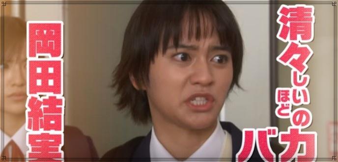 岡田結実の髪型