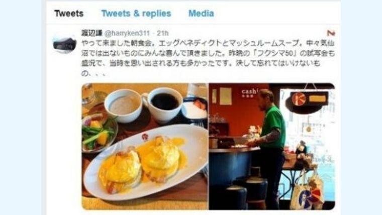 渡辺謙がTwitterアカウントを削除した本当の理由は!?最後のツイートが炎上!