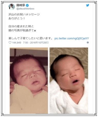 田村淳の子供が2人に!画像や名前、性別は?「優しいパパで素敵」と話題!
