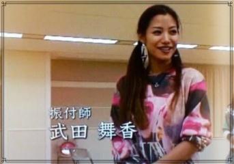 中居正広の彼女・ダンサー&振付師の武田舞香