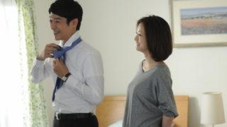 『半沢直樹』キャストや登場人物まとめ!あらすじも!堺雅人・上戸彩のドラマ【2020】