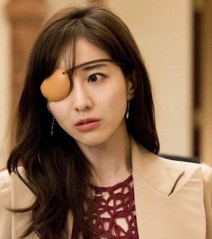 【画像】田中みな実の眼帯はなぜ?みかんの皮やサブレに見えて変!【M愛すべき人がいて】
