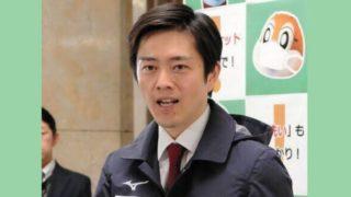 【動画】吉村知事の喋り方が本田圭佑に似ている!好感が持てると話題!