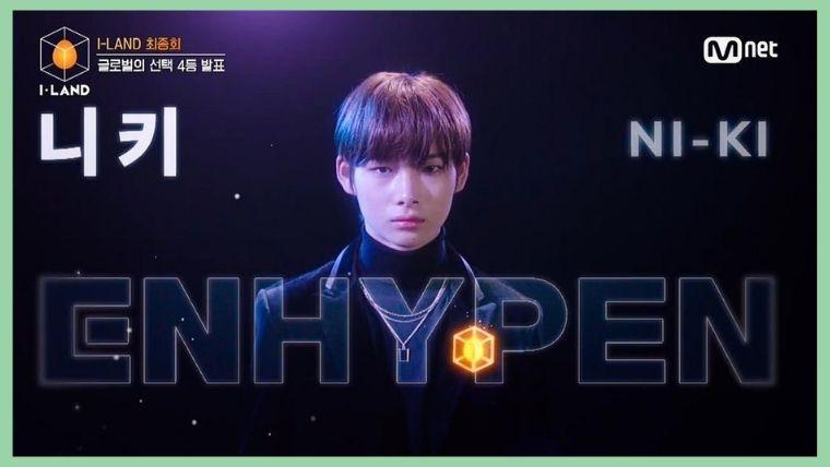 【ENHYPEN】ニキペン・ニキティとは?韓国語の意味を解説!