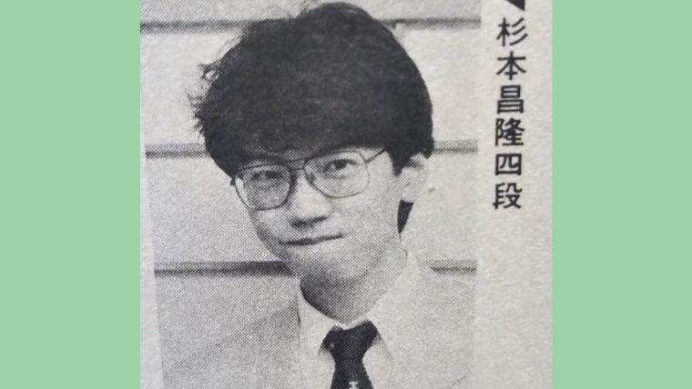 【画像】杉本昌隆のかつら疑惑の真相!髪の毛が不自然で変?