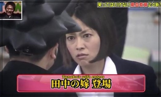 【ガキ使】渡部健と佐々木希の共演あり得る?事務所社長が激怒の真相!