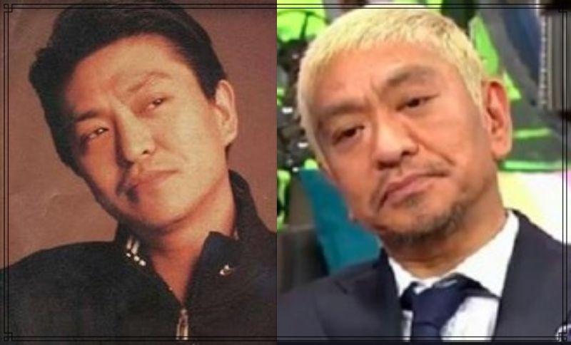 松本人志の顔が変わった!整形?老けすぎ?