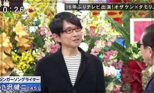 小沢健二が老けて太ったけど雰囲気は変わらない?若い頃と現在の画像を比較!