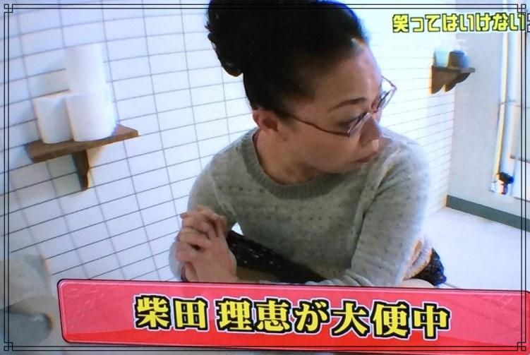 渡部「ガキ使笑ってはいけない」の出演シーンはどこ?袴田・原田から予想!