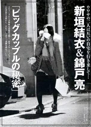 【2021最新】新垣結衣の歴代彼氏は12人!?交際の噂を全網羅!