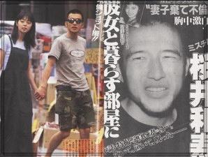 Kaito(桜井海音)の母親・吉野美佳は桜井和寿の不倫相手