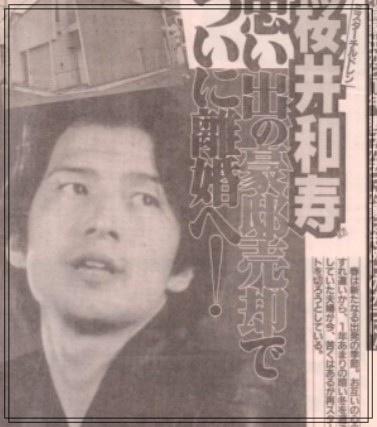 桜井和寿の離婚