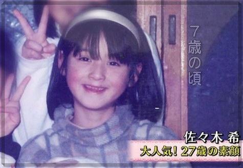 【顔画像】渡部健と佐々木希の子供の名前は個性的!CMに出てた子?