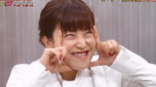 【ガキ使】菅野美穂のキレ芸がすごい!「ホホホイ」までやる壊れっぷり!