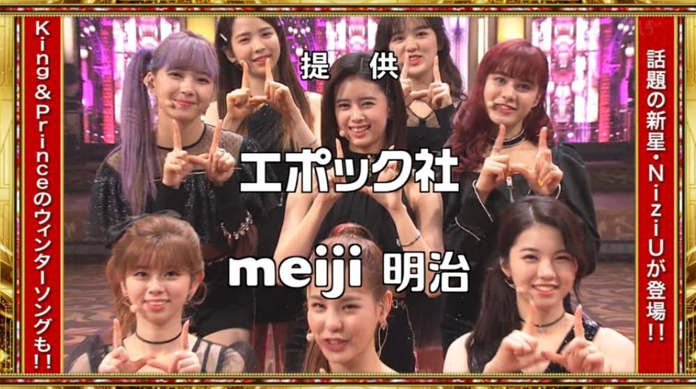 【FNS歌謡祭】NiziUの黒い衣装がかわいい!画像まとめ!