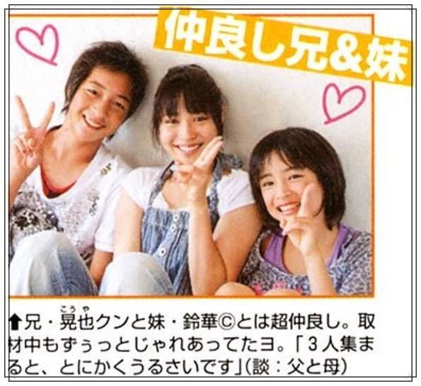 【画像】広瀬アリス・すずの兄は飲酒運転で逮捕されていた!イケメンでヤバい!