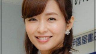 伊藤綾子の産婦人科は山王病院?目撃情報や妊活・不妊治療の噂も