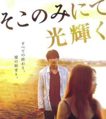 【衝撃】池脇千鶴は脱いでばっかりだった!?作品を見る方法をくわしく!