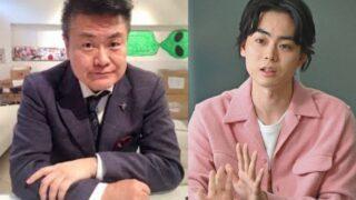 菅田将暉の父親はアムウェイ幹部はデマ!会社社長で実家は金持ち!?