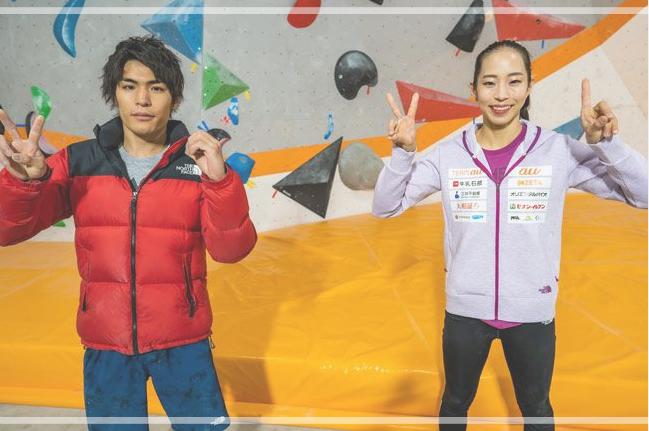 スポーツクライマーの楢崎智亜さんと野口啓代さん