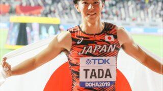 日本国旗を持つ多田修平