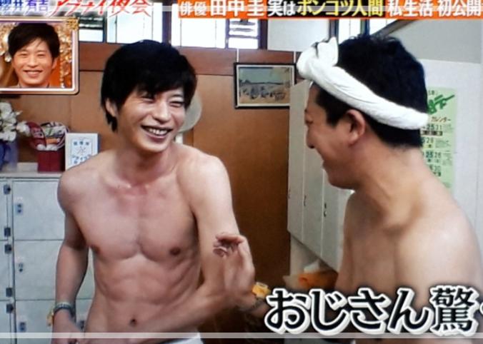 櫻井有吉アブナイ夜会に出演した際の田中圭さん。